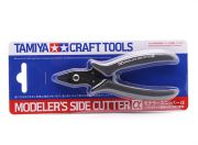 Tamiya Modeler's Side Cutters (1pc)