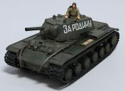 KV-1 Soviet Tank RTR w/TX/Sound/Infrared (AR Warehouse)